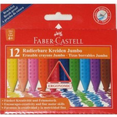 Faber-Castell Jumbo Grip Crayons